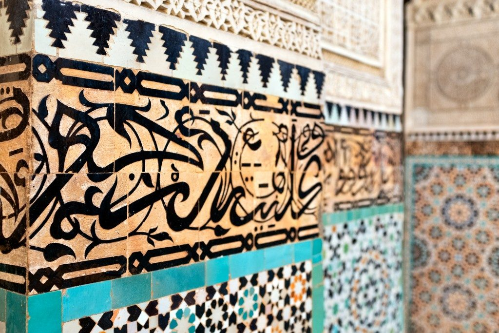Islamic calligraphy detail Morocco